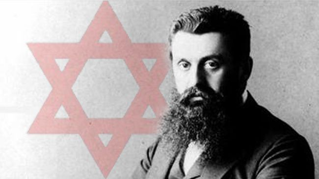Zionismus! Was ist das?