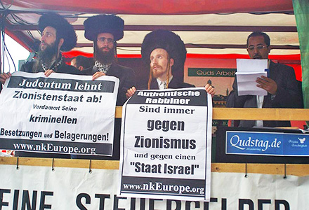 Reden vom Internationalen Qudstag 2015 in Berlin