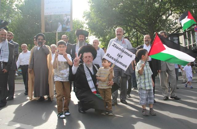 Aufruf zur Demonstration am Qudstag 2012