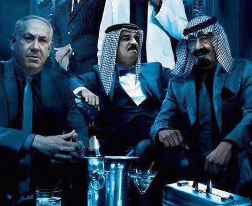 Die unmenschliche Unterdrückung der Muslime in Bahrain