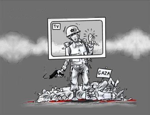 Auszüge aus der Rede zur Gaza-Demo am 03.01.2009 in Berlin