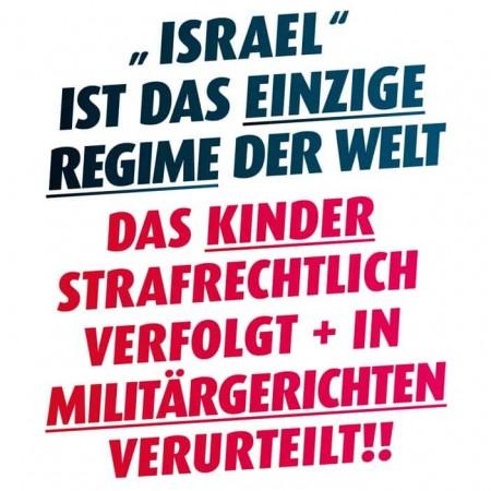 'Israel' ist das einzige Regime der Welt, das Kinder strafrechtlich verfolgt und in Militärgerichten verurteilt!
