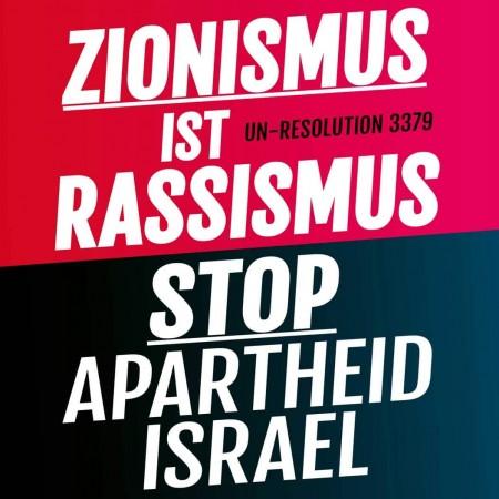 Zionismus ist Rassismus